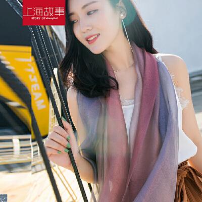 上海故事女士丝巾披肩春秋夏季韩版百搭新款纱巾围巾双面闪渐变