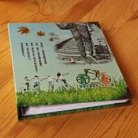 【支持礼品卡】456寸过塑插页式相册本浪漫情侣家庭影集宝宝成长纪念册生日礼物 w9s
