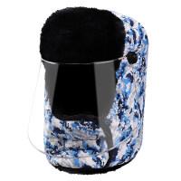 帽子男女儿童亲子冬季户外骑车防风护耳保暖面罩东北加绒厚帽新品