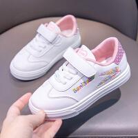 儿童小白鞋童鞋春秋女孩小学生鞋子女童白鞋百搭板鞋