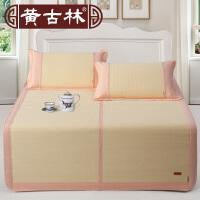 [当当自营]黄古林日本和草席1.5米床三件套可折叠加厚空调凉席 粉色款