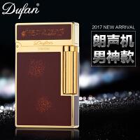 法国原装正品DUFAN都梵朗声打火机正版 亮红漆金沙 男士礼品定制D1024