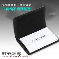 德国原装真皮名片盒男式女式商务高档名片夹父亲节礼物实用送爸爸