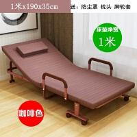 折叠床1.2米单人双人办公室午休午睡保姆酒店陪护加床