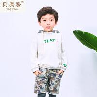 [当当自营]贝康馨秋装 儿童仙人掌袖标纯棉连帽卫衣