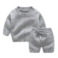宝宝婴儿春季款毛线针织套装新生儿1岁3个月装长袖休闲款