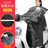 电动车挡风被冬季电瓶车加大加厚保暖绒电动摩托车防水分体电车罩