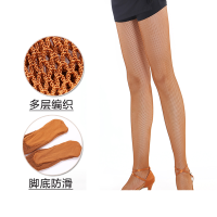 硬网拉丁网袜 高质量拉丁舞网袜舞服配饰 比赛表演拉丁袜