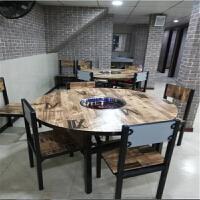 定制 火锅桌椅 主题复古无烟桌椅 煤气灶小电磁炉一人一锅工业风餐桌子