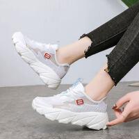 透气网鞋增高运动女鞋 韩版百搭女士小白鞋 新款老爹鞋子女时尚休闲女鞋