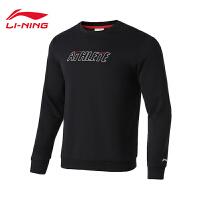 李宁卫衣男士2020新款训练系列套头长袖圆领男装冬季运动服