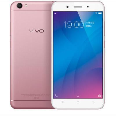 vivo Y66 全网通 3GB+32GB 移动联通电信4G手机 双卡双待 玫瑰金