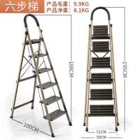 梯子家用折叠人字梯铝合金加厚室内四五六步楼梯多功能扶梯 香槟金 新款六步梯-全踏板加宽20CM