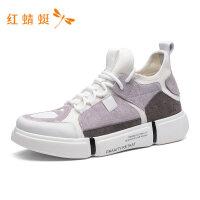 红蜻蜓男鞋春夏新款个性潮流撞色系带透气网布拼接男运动休闲鞋-