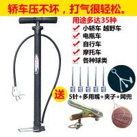 篮球气针和打气筒 游泳圈球针皮球蓝足球打气筒气针便携式通用 CX