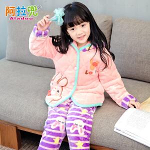 阿拉兜冬款儿童睡衣女童法兰绒加厚中大童女孩三层珊瑚绒夹棉家居服套装 1688