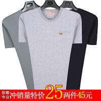 夏季中年男士短袖T恤圆领大码宽松中老年人男装体恤衫父爸爸装 778-白色 有口袋款