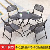 户外桌椅带伞藤椅三五件套室外椅露天休闲阳台小茶几铁艺庭院桌椅
