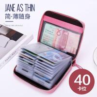 韩版女式卡包多卡位真牛皮名片夹大容量男银行卡套女士驾驶证