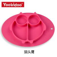 餐盘 喂养餐具一体式分格隔餐垫 婴幼儿童健康防滑硅胶折叠餐盘 粉色猫头鹰