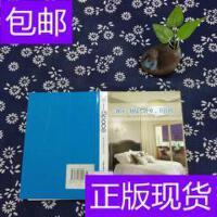 [二手旧书9成新]潮流室内空间设计:客厅厨房卧室卫浴间 /韩国建?