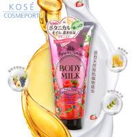 高丝Kose 珍贵花园浓密保湿护手霜70g 热情莓果(两种包装随发)