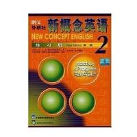 外研社新概念英语2 练习册 版 新概念英语2练习册