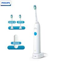 飞利浦(PHILIPS)电动牙刷HX3724成人声波震动两档洁齿强度智能计时 新款