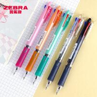 日本zebra斑马圆珠笔B3A5按压式油笔商务办公原子笔彩色多功能黑色圆株笔多色合一水笔子弹头三色笔做笔记用