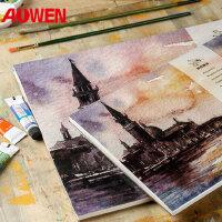 奥文帛克水彩本四面封胶200g300g手绘中粗纹水彩纸绘画本固体水彩颜料初学者学生手绘用