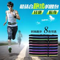 运动腰带 跑步包女iphone6手机腰包音乐户外防水男士腰包 腰包