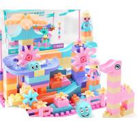 儿童大颗粒积木玩具塑料大号1-2-3-6周岁女孩大块拼插益智男孩