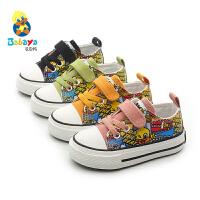 芭芭鸭儿童帆布鞋男童宝宝鞋1-3岁小童球鞋女童板鞋2020春季新款