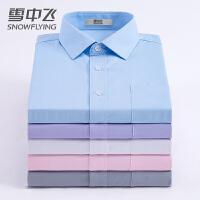 雪中飞男士短袖衬衫夏季新款翻领商务休闲衬衫男