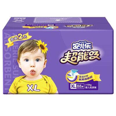 [当当自营]安儿乐 超能吸婴儿纸尿裤(电商箱装)XL88片(适合体重12kg -18kg)