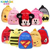 咔米嗒幼儿园小书包儿童宝宝1-3岁男女童小孩卡通可爱迷你背包