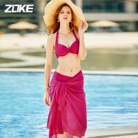 ZOKE洲克比基尼裙式小胸游泳衣三件套女大胸聚拢钢托新款