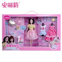 安丽莉芭比娃娃萌宠情缘换装打扮套装过家家女孩梦幻公主玩具礼盒