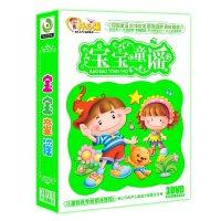 儿歌DVD光盘儿歌DVD正版儿歌DVD碟片儿童音乐歌曲宝宝童谣3DVD