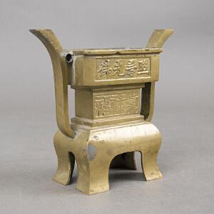 C834民国《铜雕双耳炉》(器型规整,包浆丰润,使用痕迹明显)