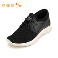 红蜻蜓男鞋新款男士运动鞋男跑步鞋透气潮鞋网面休闲鞋-