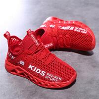 回力男童鞋子2021新款夏季网面透气中大童单网镂空潮运动儿童网鞋