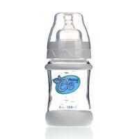 三光云彩 婴儿玻璃奶瓶防摔新生儿宝宝母婴硅胶奶嘴 IP595带盒(150ml)