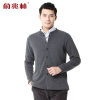 俞兆林新中老年款男士保暖开衫夕阳红 加绒加厚 单衣上衣特价促销