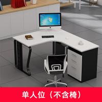 办公家具简约现代办公桌椅组合公司办公室桌办工作桌员工桌职员桌