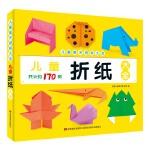 儿童美术资料大全 儿童折纸大全