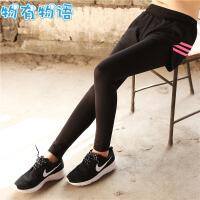 瑜伽服 女士运动裤瑜珈长裤2020年新款韩版假两件健身裤透气排汗跑步舞蹈训练紧身九分裤子