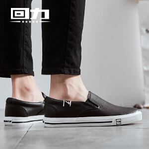 回力男鞋夏季韩版潮流休闲鞋男平底鞋板鞋一脚蹬懒人鞋子乐福鞋男