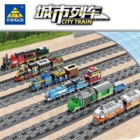 开智积木兼容乐高玩具男孩益智拼装城市火车儿童拼插汽车模型组装