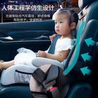汽�用3-14�q�和�安全座椅中大童加高�|��d增高�|便�yISOFIX